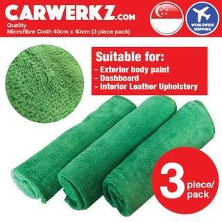 [SG Best] Quality Microfibre Cloth 40cm x 40cm (3 piece pack)