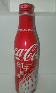 Coca Cola Koshien from Japan (new)