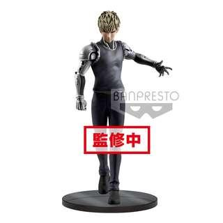 Pre-Order for One Punch Man DXF Premium Figure -Genos-