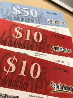 $120 of CapitaVoucher