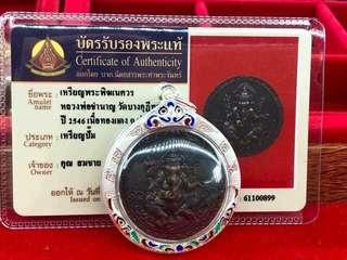 🚚 Lp Chamnan Phra Pikanet With Lersi And Master Own Hand Inscribed YANTS At The Back BE2546(C.E2003)