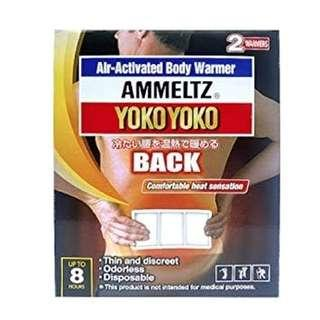 Yoko Yoko Body Warm (Back)