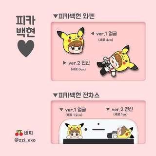 🍂Pikachu Baekhyun EMW Sticker Ver. 1