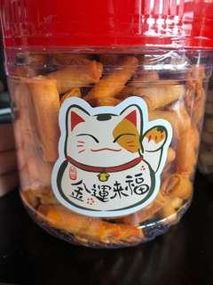 Fortune cat sealing sticker cny