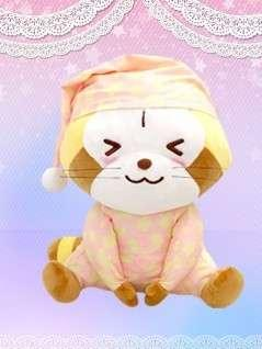 🚚 Toreba Japan Rascal the Raccoon Sweet Dreams Soft Plush Toy