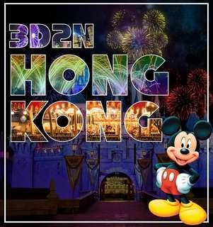 3D2N HONGKONG ALL-IN TOUR PACKAGE (via Cebu)