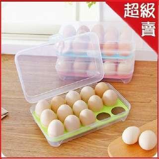 #攜帶型15格雞蛋收納盒 冰箱保鮮盒 (顏色隨機)