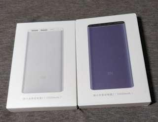 🚚 Xiaomi Power Bank 2S 10000mAh
