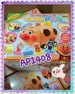 麵包超人形狀積木玩具