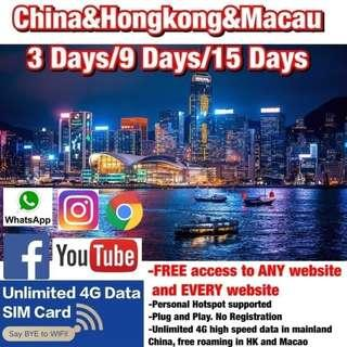 🚚 [Truslink Travel Sim Card]Global Go China/HongKong/Macau Sim Card 3 Days/ 9 Days/ 15 Days Unlimited 4G Data, Unrestricted access to global Website, FREE Voice Call and SMS Travel Sim Card