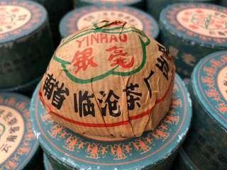 2005年臨滄茶廠銀毫沱,普洱生茶,100克/沱
