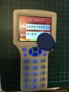 🚚 最便宜ID/IC複製拷貝機器 08CD