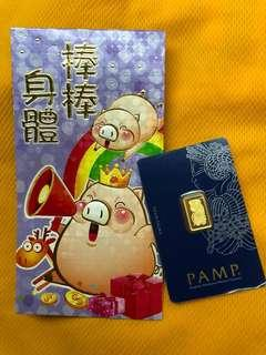 New Year Special Deals - - (PAMP 2.5g pure gold bars) ❤️❤️💚💚💙💙💛💛