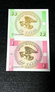 Kyrgyzstan Banknote (UNC)