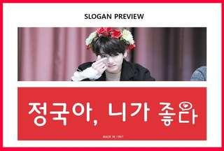 PENDING jungkook fansite slogan