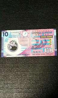 Hong Kong Banknote(UNC)