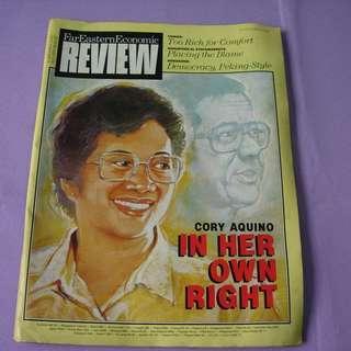 Far Eastern Economic Review December 1985 ~Vintage Magazine~