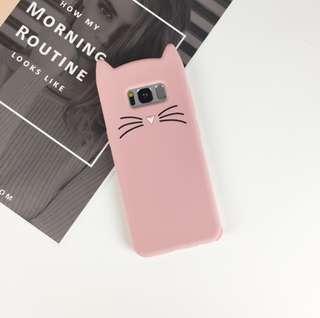 Kitty S7 Case