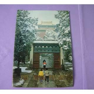 THE MING TOMBS  ~Vintage Book~