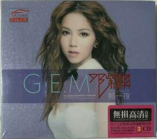 [Music Empire] 邓紫棋 - 《那一夜》新歌 + 精选 ‖ G.E.M. Greatest Hits Audiophile CD Album