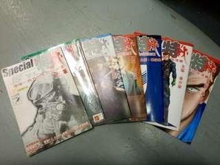 港產漫畫- Special特戰(2001) 全套