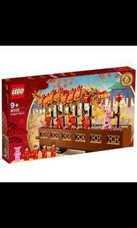 *In Stock* Lego 80102 Dragon Dance