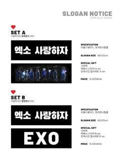 EXO slogan from Blue spring (set A)