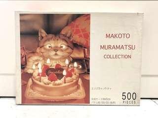500 piece jigsaw puzzle (Congratulations, Makoto Muramatsu)