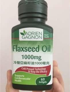 楓之寶 冷壓亞麻籽油1000毫克 60粒裝 存貨:4