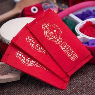 🚚 (INSTOCK) CAI SHEN YE felt red packet / ang pao