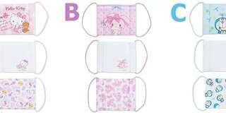 日本直送 Sanrio 紗布綿料口罩 (可重複使用)