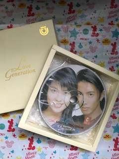 經典日劇 戀愛世紀Love Generation VCD SET