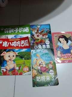 Chinese hanyu pinyin books