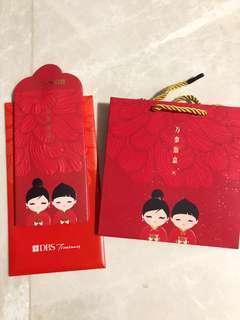 2019 DBS Treasurers Red Packet & Orange Bag