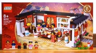 LEGO Chinese New Year Edition
