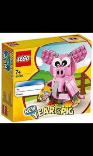 *In Stock* Lego 2019 year of the pig 40186