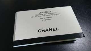 (包郵) Chanel Les Beiges BB cushion sample