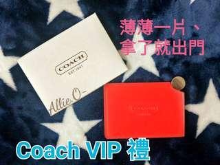 🚚 正品 Coach VIP禮 名片鏡 鋼鏡 鏡子 化妝鏡