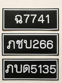 Thailand Plate Number Sticker