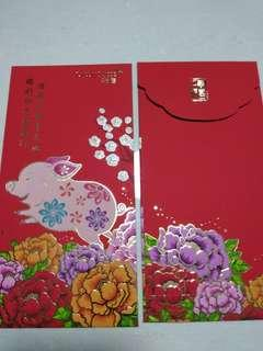 Full pack red packet Cny 2018 Credit Suisse