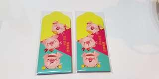 [BN] Red Packet | Mediacorp 2019 pig