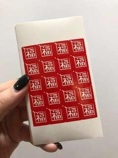 1.2cmx1.2cm Mini Blessing Square Sticker | CNY Baking Sticker
