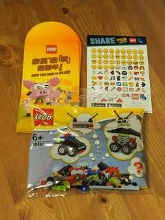 全新 lego 30499  polybag x 1 + 利是封 x 10個  + 貼紙 1張