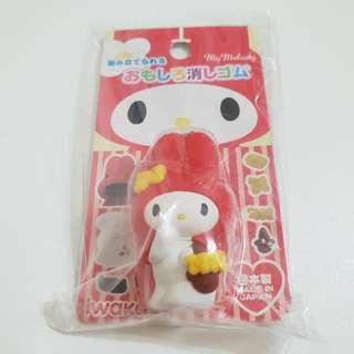 Made in Japan Sanrio My Melody