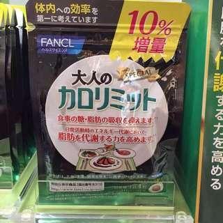 fancl黑生姜熱控片