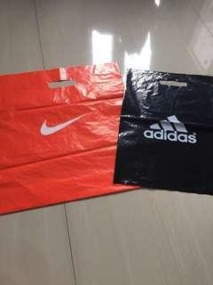 Nike Adidas Plastic Bag