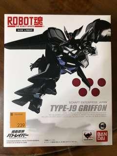Robot 魂 Griffon (全新日版)