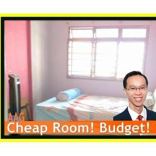 Cheap Budget Room in Choa Chu Kang (Yew Tee) <<685A Choa Chu Kang Crescent>>