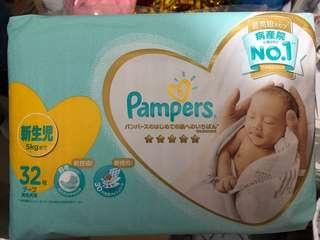 Pampers NB尿片
