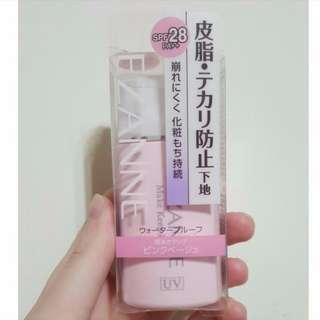 【近全新】CEZANNE 塞尚 長效控油妝前隔離乳